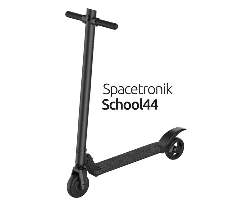 Elektryczna hulajnoga School 44 Spacetronik biała