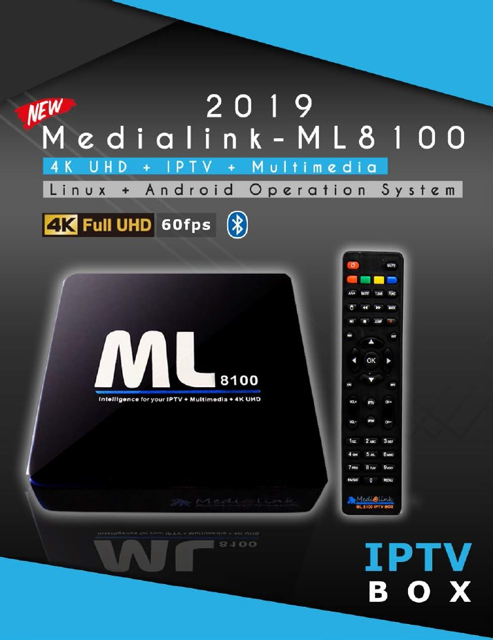 Media Player medialink ml8100
